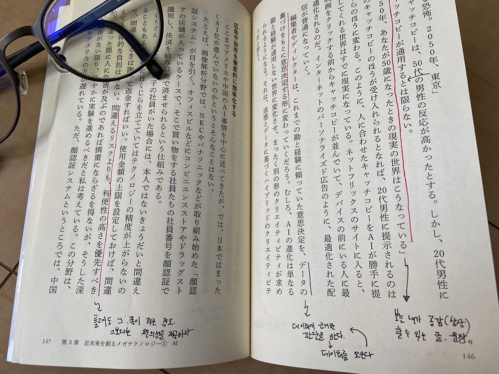나의 독서 흔적.