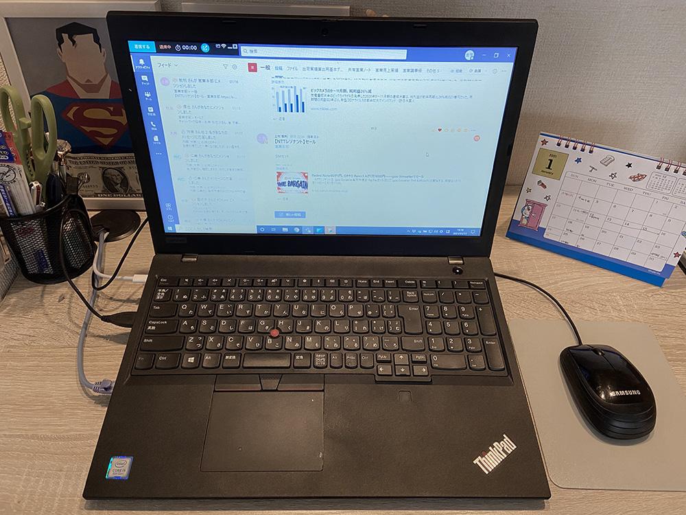 나의 재택근무용 노트북 모습.  사내 메신저를 확인 중이다.