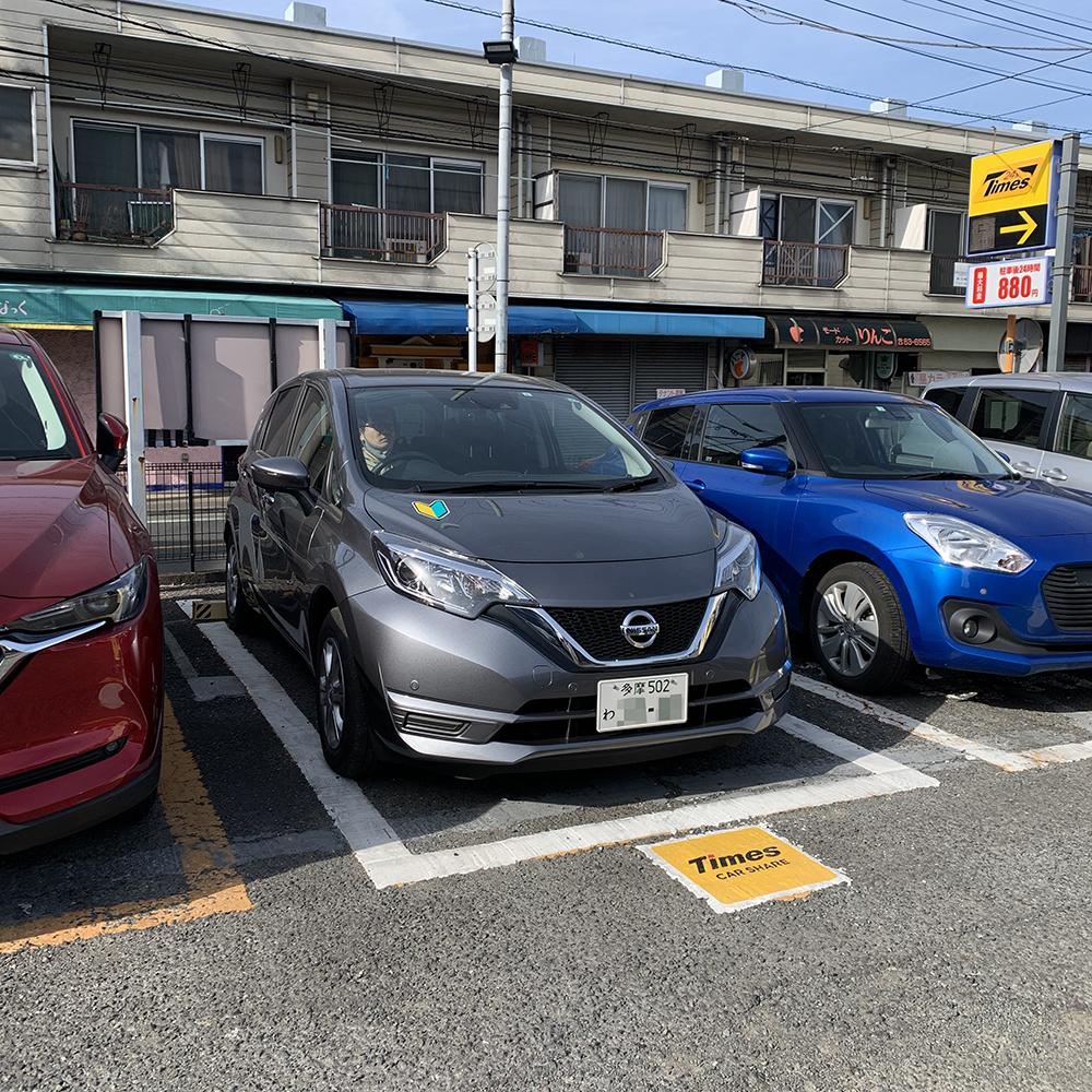 타임즈 주차장에 주차되어 있는 예약차.