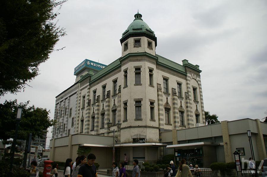 사이타마리소나은행 건물