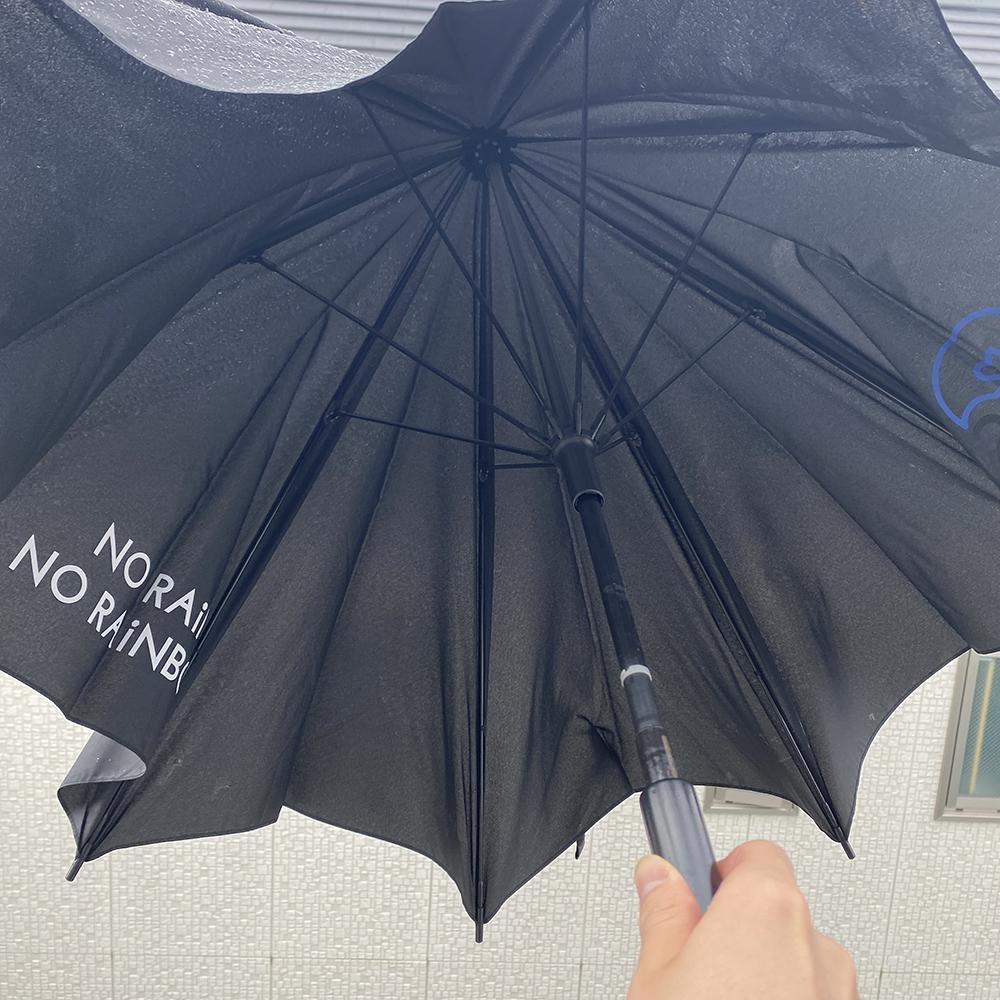 아이카사 우산 펼치기